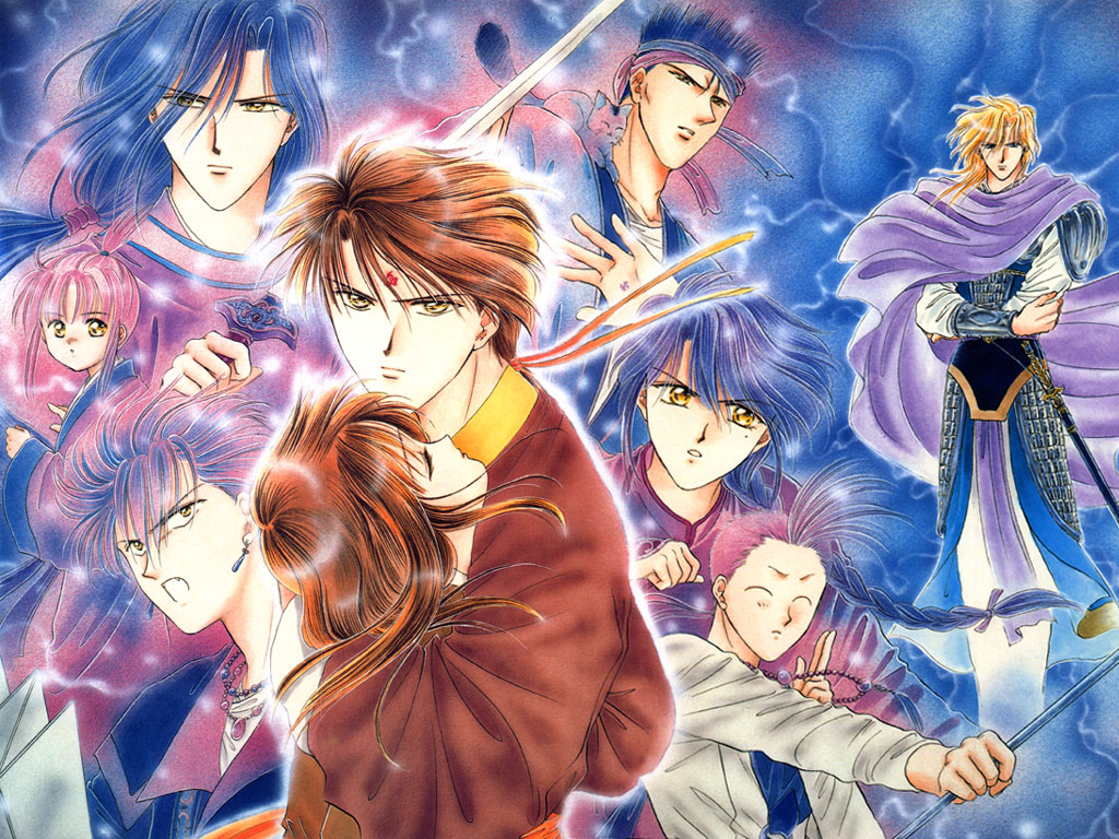 Fushigi Yuugi Best Picture